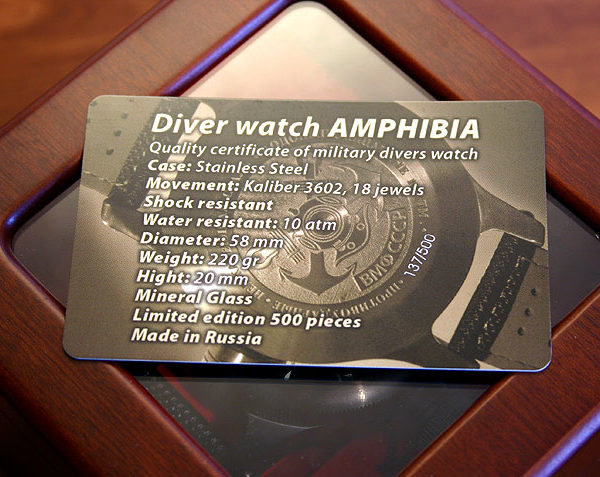 moscow_classic_amphibia_diver_watch6