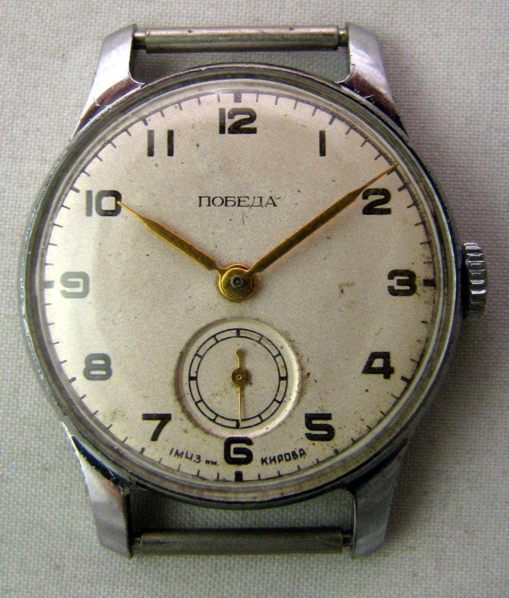 Soviet mechanical watch Pobeda 1MWF Kirova USSR 1951