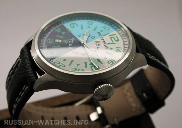 24 hour watch Russian Polar 45 mm