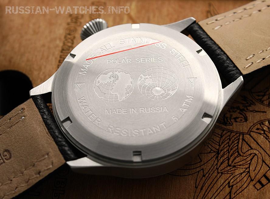 Russian 24-hours mechanical watch POLAR Arctic Northern Lights 45 mm