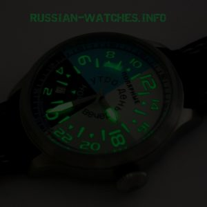Russian 24-hours watch POLAR Vostok 2424 Calendar Luminous 45mm