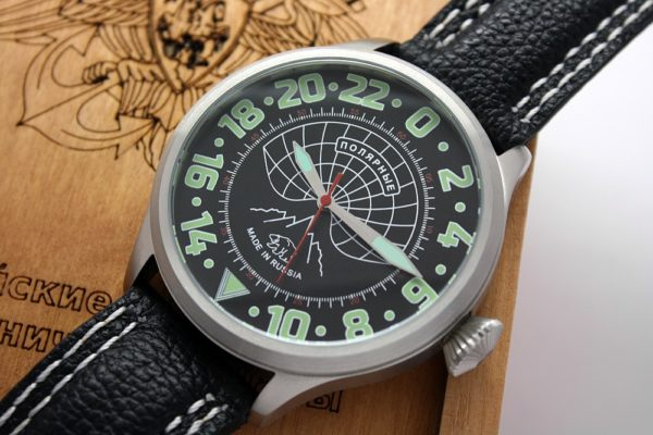 Polar Bear - Russian 24-hours watch 45 mm