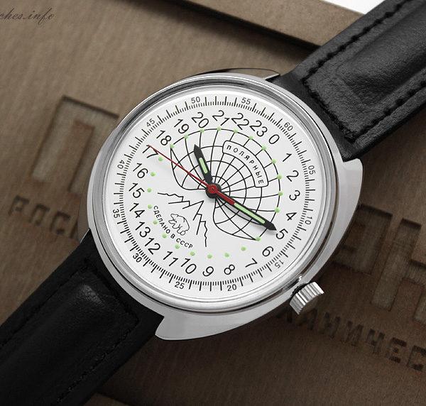 Raketa POLAR BEAR Russian 24-Hour Mechanical Watch (white, luminescent)