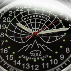 Russian 24 hour watch, Raketa Polar Bear black