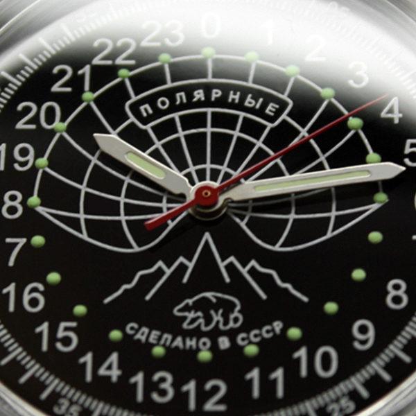 Russian 24-hour watch POLAR Raketa (black, luminescent)