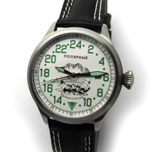 Russian 24-hours watch Polar Arctic 45 mm