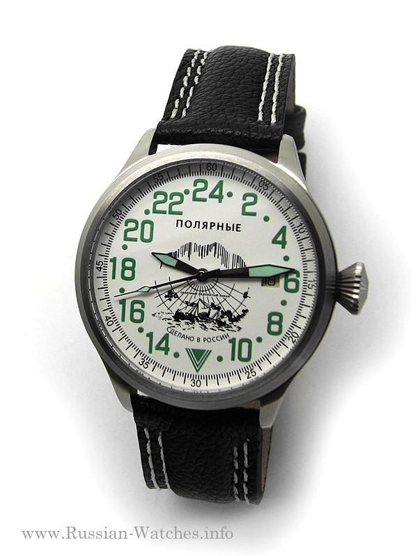 Russian 24-hours mechanical watch POLAR Arctic 45 mm