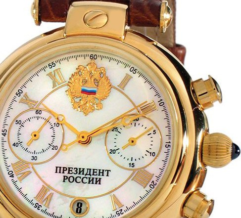 "Russian mechanical chronograph watch POLJOT 3133 ""RUSSIAN PRESIDENT PUTIN"" Perl Gold plated"