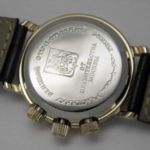 Russian chronograph watch Poljot 3133 Victory (50th Anniversary 1945-1995)