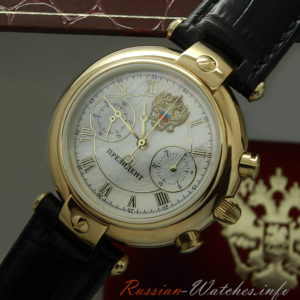 Russian Mechanical Automatic Chronograph Poljot 3140 Watch PRESIDENT Gold Plated