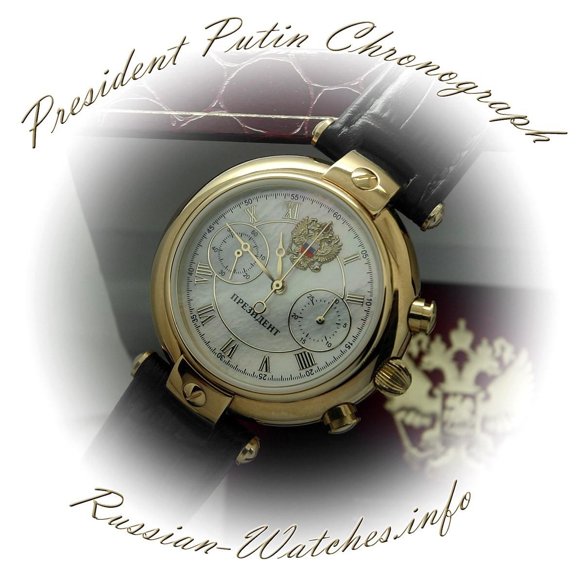 poljot_3140_russian_president2