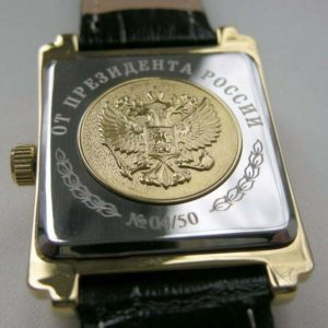 Russian President PUTIN Poljot mechanical self-winding watch White