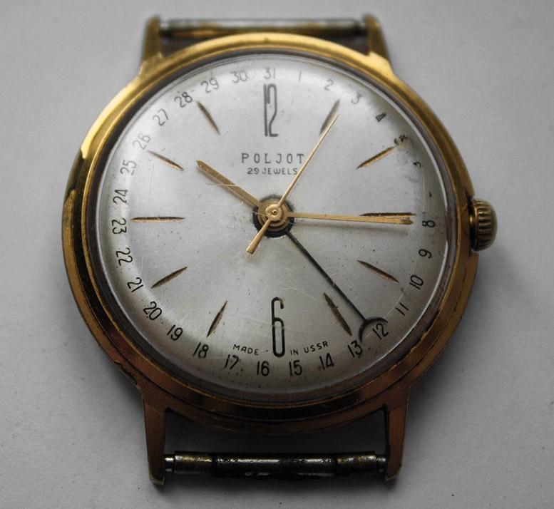 Russian Vintage Poljot COSMOS Mechanical Automatic Watch USSR