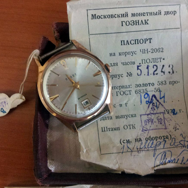 Soviet Vintage POLJOT Automatic Watch Solid Gold 583 (14K) NOS