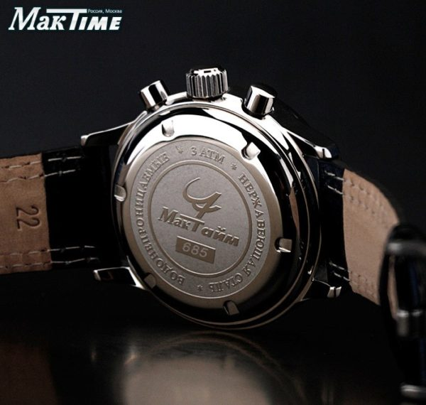 poljot_maktime_31679_moonphase_5