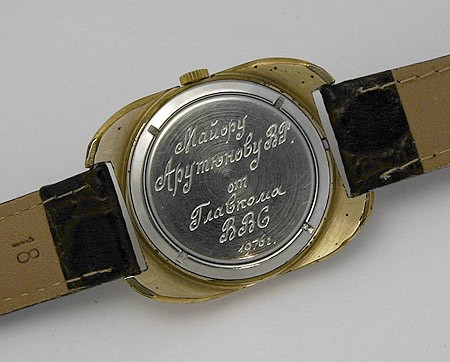 poljot_mechanical_ussr_gold2