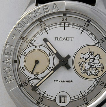 Russian mechanical watch POLJOT 3105 MOSCOW St.George