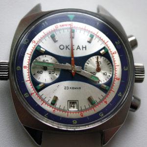 Poljot OKEAH Military Navy Chronograph Watch USSR 1980s