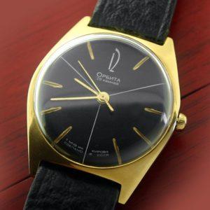 Soviet Vintage Mechanical Automatic Orbita Kirova Watch USSR