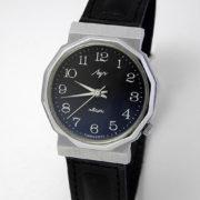 Soviet quartz watch Luch USSR 1985