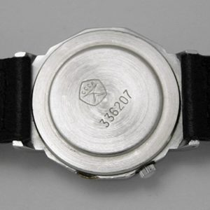 Soviet quartz watch Luch USSR 1985