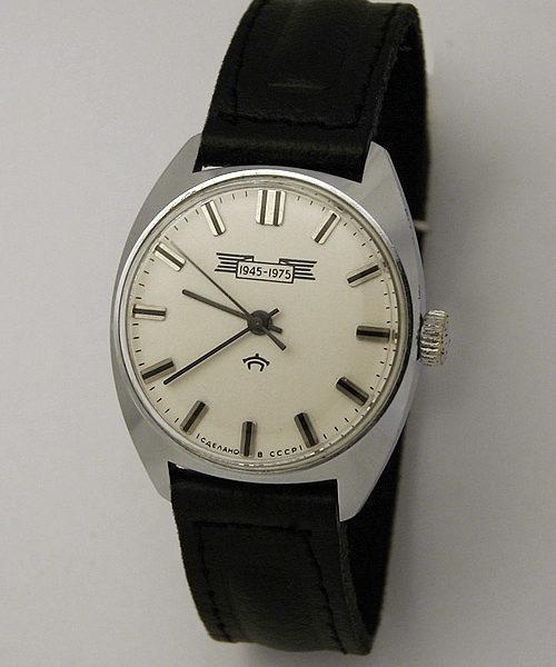 Soviet mechanical watch RAKETA WWII USSR 1975
