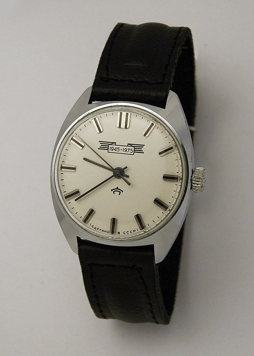 Soviet mechanical watch RAKETA WWII USSR 1975