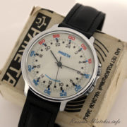Russian Vintage 24-Hour Watch RAKETA 2623 with rotating bezel NOS 1991