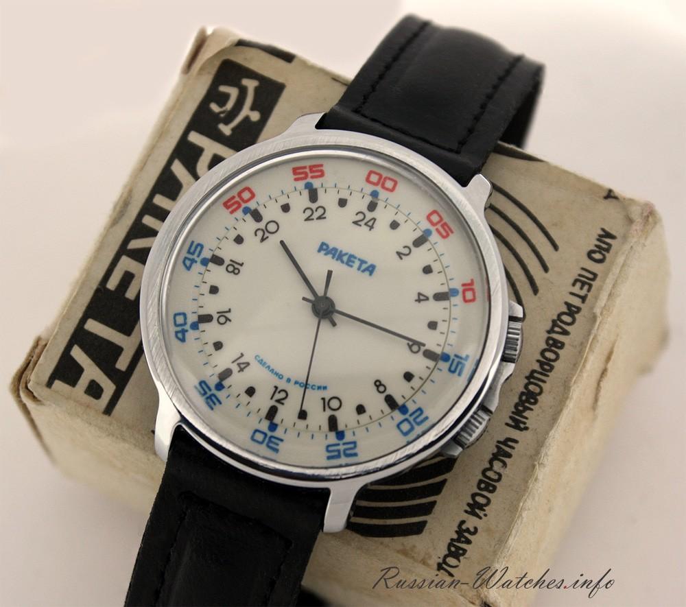 Russian Vintage 24-Hour Watch RAKETA 2623 with rotating bezel NOS 1991