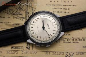 Soviet 24-Hour Watch Raketa 2623.H World Time NOS 1993