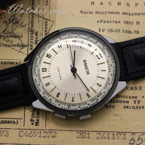 Soviet 24-Hour Watch Raketa 2623.H World Time NOS 1993