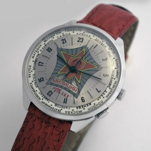 Russian 24-hours mechanical watch Raketa Russian Police 75th anniversary
