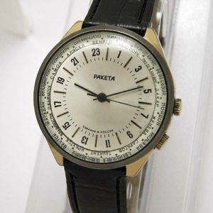 Russian 24-hours watch Raketa World Time 1993