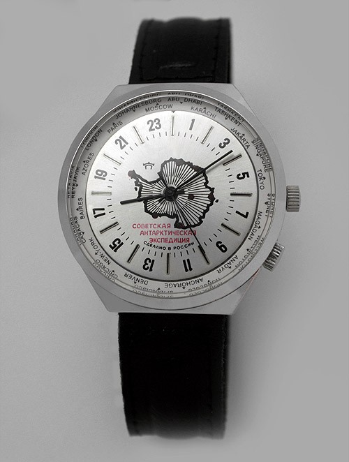 Russian Watch Raketa 24-Hours World Time Antarctic