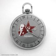 Russian 24-hours mechanical pocket watch Raketa LENIN