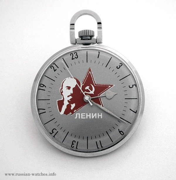 Russian 24-hours mechanical pocket watch Raketa LENIN