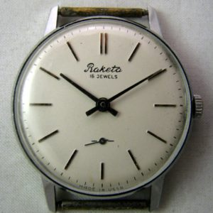 Russian mechanical watch Raketa 2603 USSR 1960s
