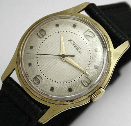 Russian mechanical watch RAKETA 2609 USSR 1968