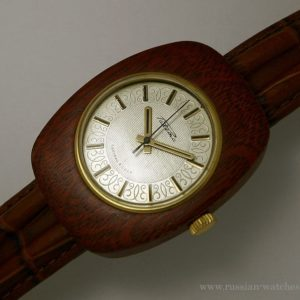Soviet mechanical watch RAKETA wooden case USSR 1975