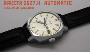 Russian watch Raketa 2627