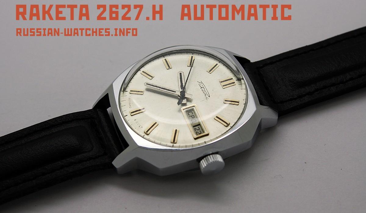 Russian Watch Raketa 2627.H Automatic USSR