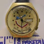 Russian Watch RAKETA 2628 Perpetual Calendar Air Force