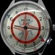 Soviet mechanical military navy watch RAKETA Wind Rose USSR