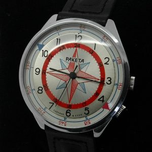 Raketa watch, Wind Rose, Russian Navy, USSR