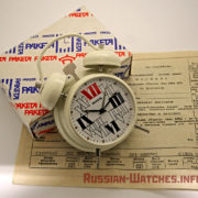 Russian Mechanical Desk Alarm Clock RAKETA NOS with Box/Papers 1992