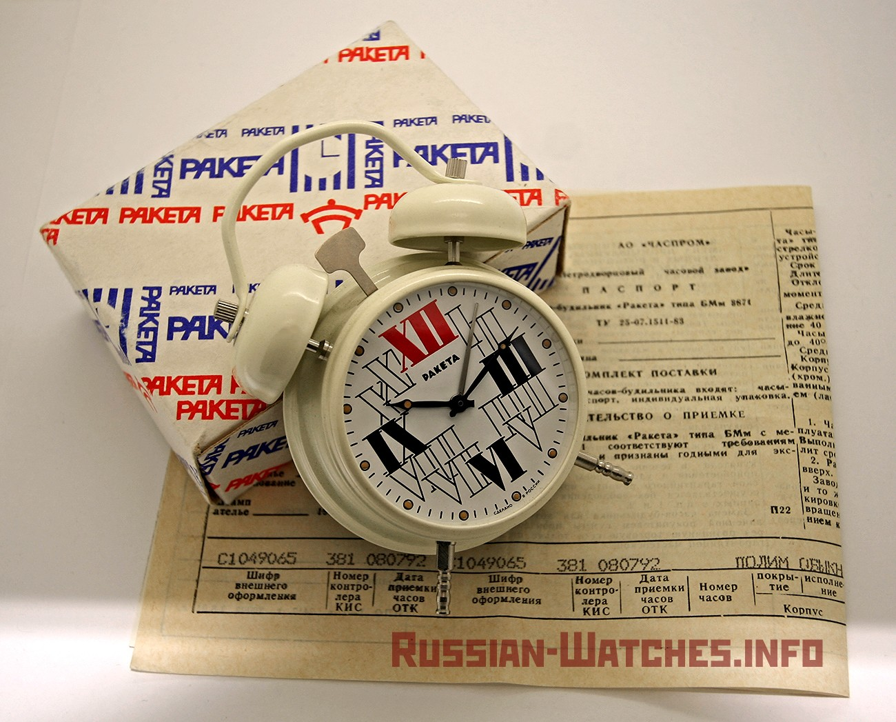 Russian Mechanical Desk Alarm Clock RAKETA NOS with Box/Papers 1992