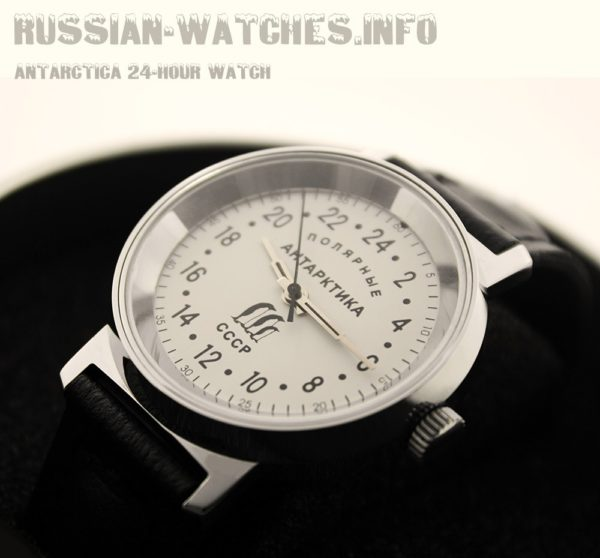 Russian Watch with 24 Hour Dial – Raketa Antarctic Penguins