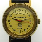 russian watch with 24 hour dial raketa antarctic Penguins
