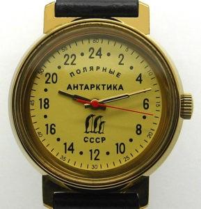 russian watch with 24 hour dial raketa antarctic Penguins