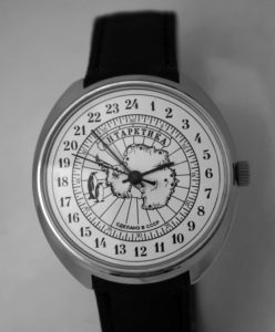 Russian 24h watch Raketa Antarctic
